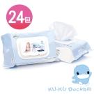 《KU.KU酷咕鴨》超純水嬰兒手口柔濕巾超厚80抽x24包超值組