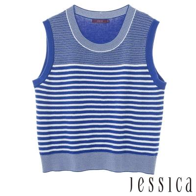 JESSICA-高雅珠飾條紋無袖背心(藍)