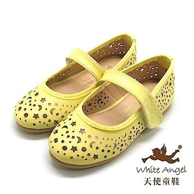 天使童鞋-JU83 星光洞洞公主鞋-黃