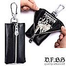 DF BAGSCHOOL皮夾 - 極致型男專屬牛皮款鑰匙包-共3色