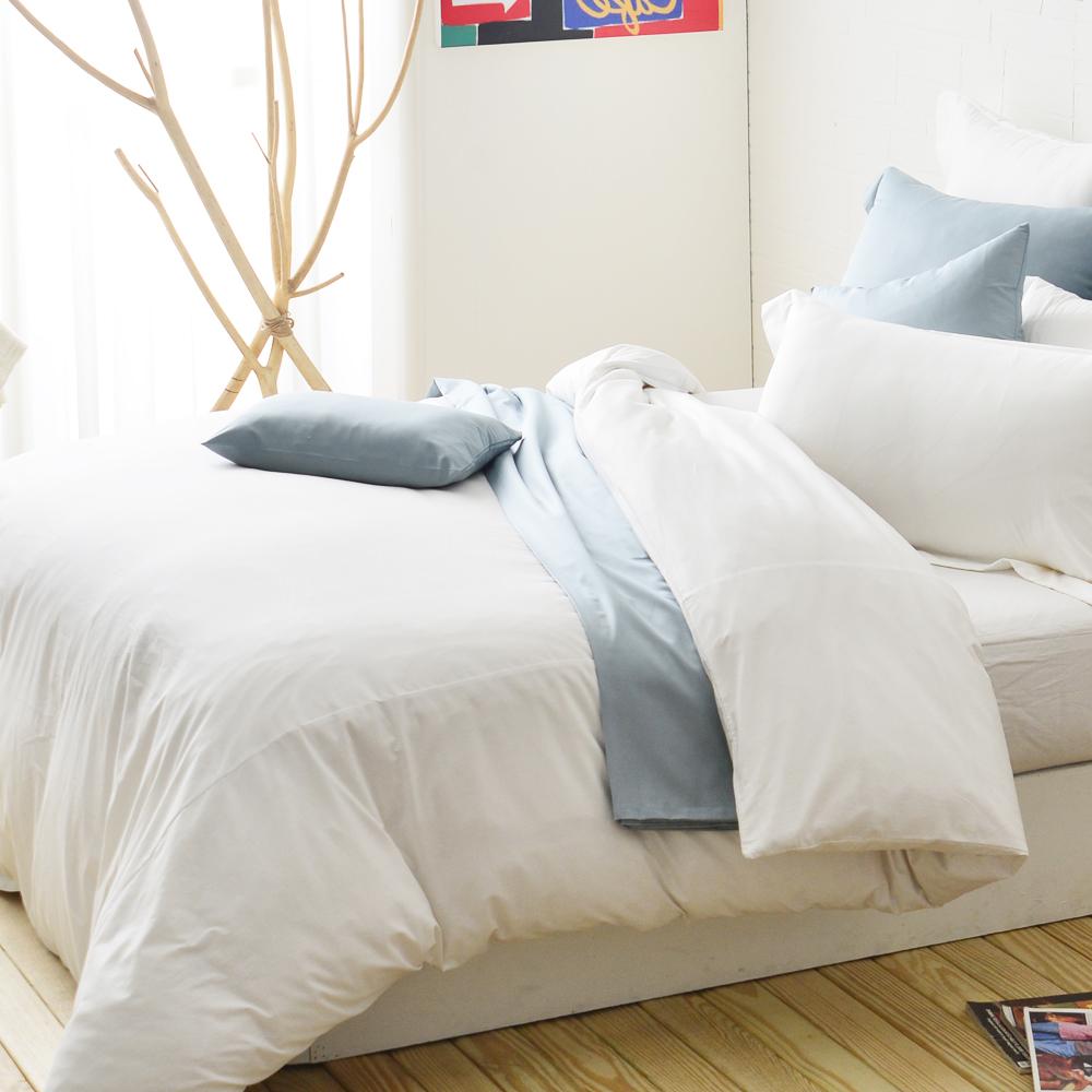 Cozy inn 簡單純色-白-200織精梳棉被套(雙人)