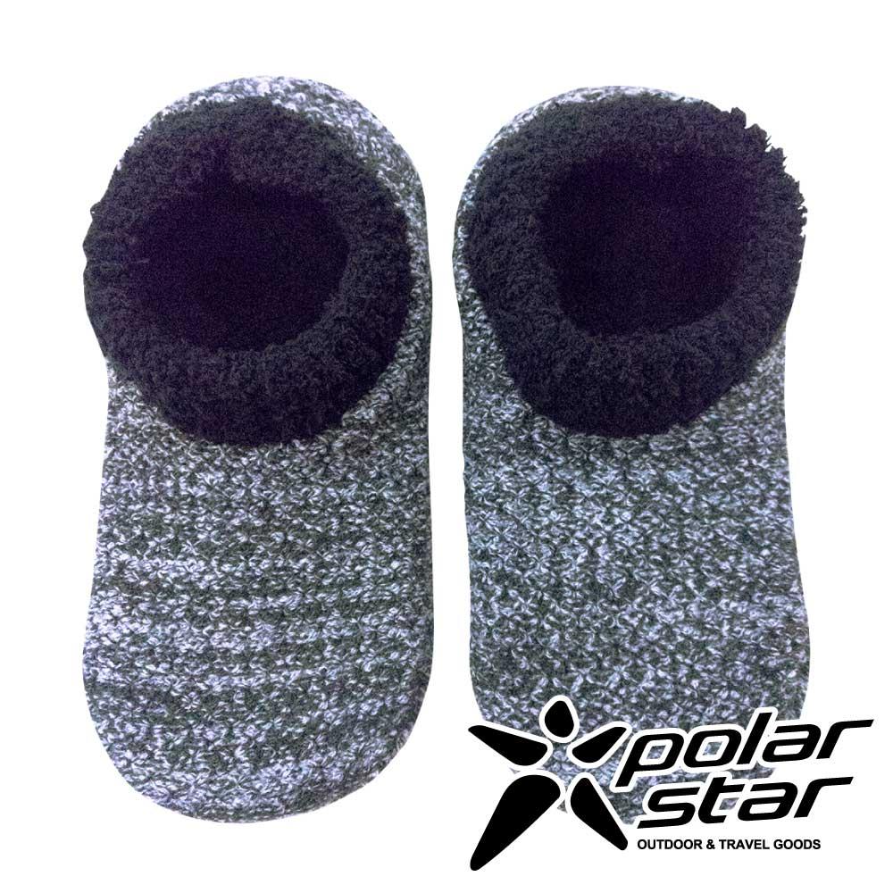 Polarstar 防滑室內保暖襪『黑』P16637