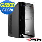 華碩B360平台[赤風劍神]雙核GT1030獨顯電玩機