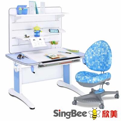 SingBee欣美皇家全能桌+掛板書架+138卓越椅-122x77x75cm