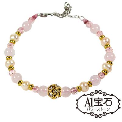 A1寶石時尚潮流款-晶鑽-珍珠-粉水晶三效合一手鍊-旺桃花首選(含開光加持)