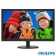 PHILIPS 223V5LHSB2 22型 動態強化電腦螢幕 product thumbnail 1
