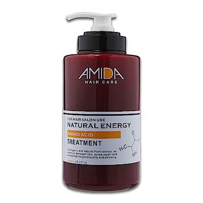 Amida 蜜拉胺基酸護髮素 1000ml