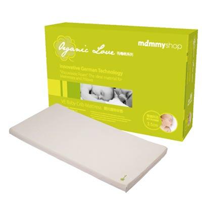 《媽咪小站》有機棉嬰兒護脊床墊(3.5cm)