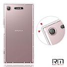 RedMoon Sony Xperia XZ1 防摔透明TPU手機軟殼