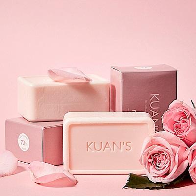 南法直送-普羅旺斯天然植粹-手工全效美人皂-玫瑰