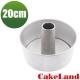 日本CAKELAND 戚風蛋糕模-20CM product thumbnail 1
