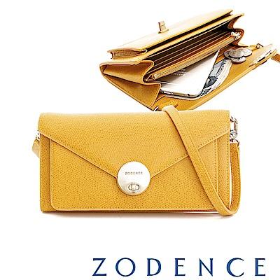 ZODENCE Traveler系列義大利牛皮可拆式轉扣兩用包-黃