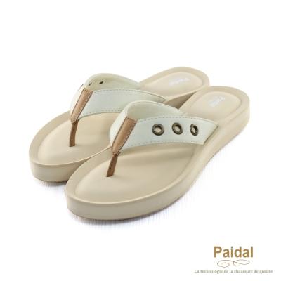 Paidal 渡假風銅環扣厚底拖楔形鞋夾腳拖-白