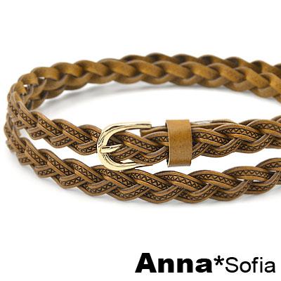 AnnaSofia 齒型紋單辮編 真皮細腰帶(黃褐)