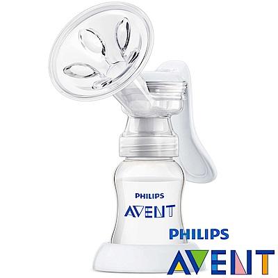 【PHILIPS AVENT】 標準口徑手動吸乳器