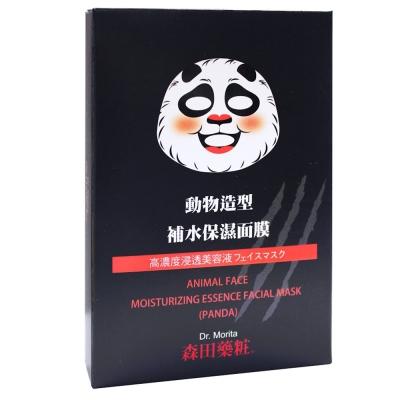 森田藥粧動物造型補水保濕面膜(熊貓)3入