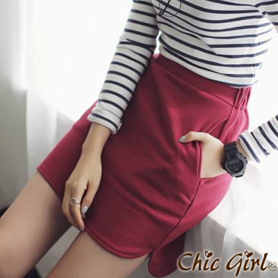時髦小開岔前短後長棉質窄裙 (共三色)-Chic Girl