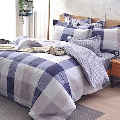 義大利La Belle 特大水洗棉防蹣抗菌吸濕排汗兩用被床包組-藍調世界
