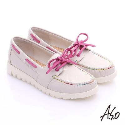 A.S.O 輕漾漫步 全真皮彩色縫線奈米平底鞋 白色