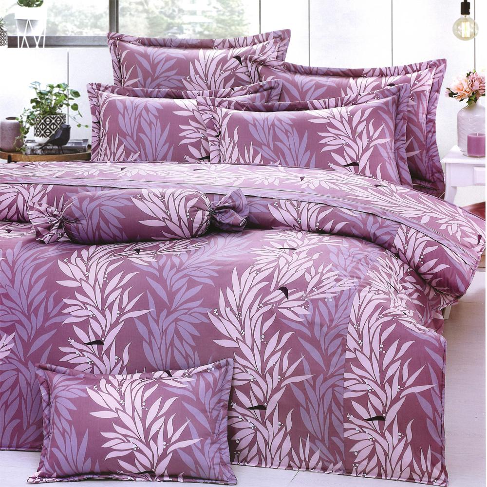 Carolan-紫竹葉 台灣製雙人五件式純棉床罩組