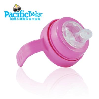 Pacific Baby 美國學習配件組-鴨嘴型矽膠奶嘴+學習杯握(桃粉紅)