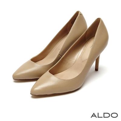 ALDO 摩登原色真皮尖頭車線細高跟鞋~氣質裸色