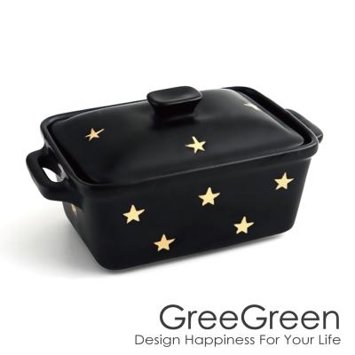 GREEGREEN格力綠  卡其星陶瓷長方烤碗 350ml (8H)