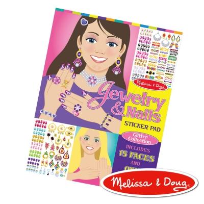 美國瑪莉莎 Melissa & Doug - 時尚貼貼樂–珠寶與指甲彩繪