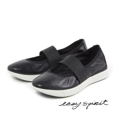Easy Spirit --微尖頭鬆緊帶厚底休閒鞋-經典黑