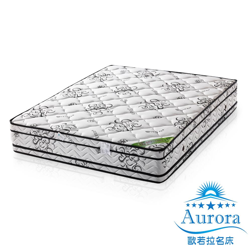 歐若拉 四線25cm高筒乳膠天絲棉布獨立筒床墊(護邊強化)-雙人加大6尺
