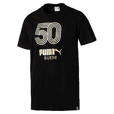 PUMA-男性流行系列SUEDE 50紀念短袖T恤-黑色-歐規