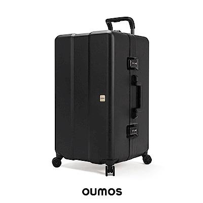 法國 OUMOS 旅行箱 - 雙層黑 Container Double Black 29吋