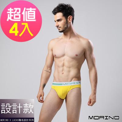男內褲 設計師聯名-時尚運動三角褲 黃(超值4入組)MORINOxLUCAS
