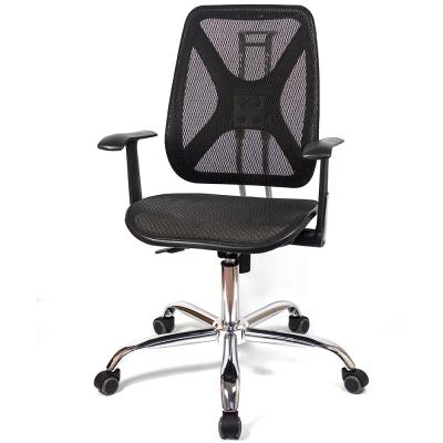 aaronation- 機能性椅背辦公/電腦網椅(DW-105HT手無枕鐵腳PU)