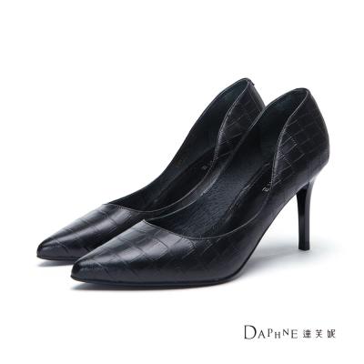 達芙妮DAPHNE-高跟鞋-弧形輪廓尖頭鞋-鱷魚紋黑