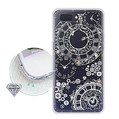 浪漫彩繪 OPPO R15 Pro 水鑽空壓氣墊手機殼(齒輪之星)