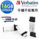Verbatim 威寶 16GB OTG 3.0 TINY 雙介面手機平板高速隨身碟
