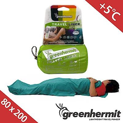 GREEN HERMIT 蜂鳥 旅行睡袋內套 80x200cm『瓦藍』OD8003