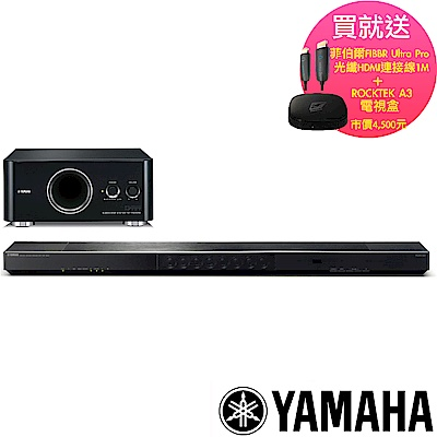 Yamaha山葉 YSP-1600+YST-FSW050