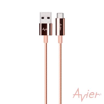 Avier Line Pro USB C to A)極速鋅合金編織傳輸充電線
