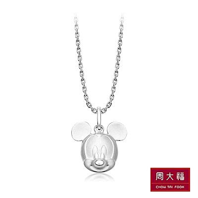 周大福 迪士尼經典系列 米奇925純銀項鍊