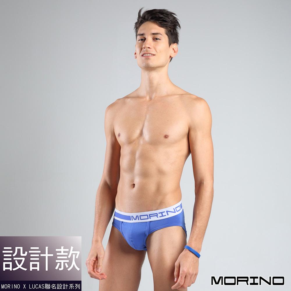 男內褲 設計師聯名-時尚運動三角褲 寶藍(超值4入組)MORINOxLUCAS