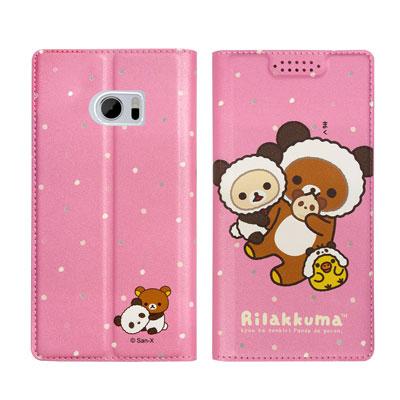 拉拉熊 HTC 10 / M10 金沙彩繪磁力皮套(熊貓粉)