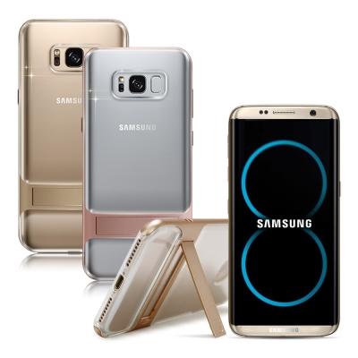 AISURE Samsung Galaxy S8+ 魔法防撞支架手機殼