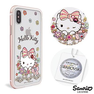 三麗鷗 Kitty iPhoneX 施華彩鑽鋁合金屬框手機殼-緞帶凱蒂