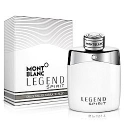 Montblanc Legend Spirit 萬寶龍傳奇白朗峰男性淡香水100ml