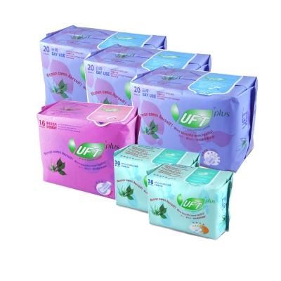UFT蘆薈草本衛生棉6件組 日用3 夜用1 護墊2
