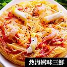 瑪莉屋口袋比薩 熱海蟳味三鮮比薩 黃金厚皮系列 6吋