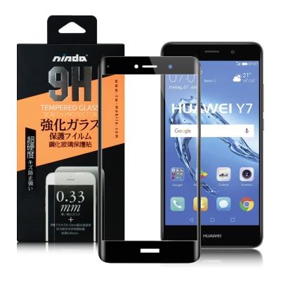NISDA HUAWEI 華為 Y7 滿版鋼化玻璃保護貼