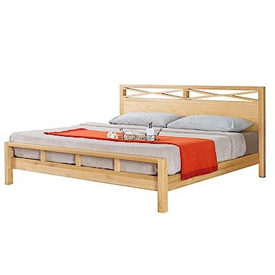 AT HOME-布魯尼5尺北歐本色雙人床架(不含床墊)-154*204*100cm